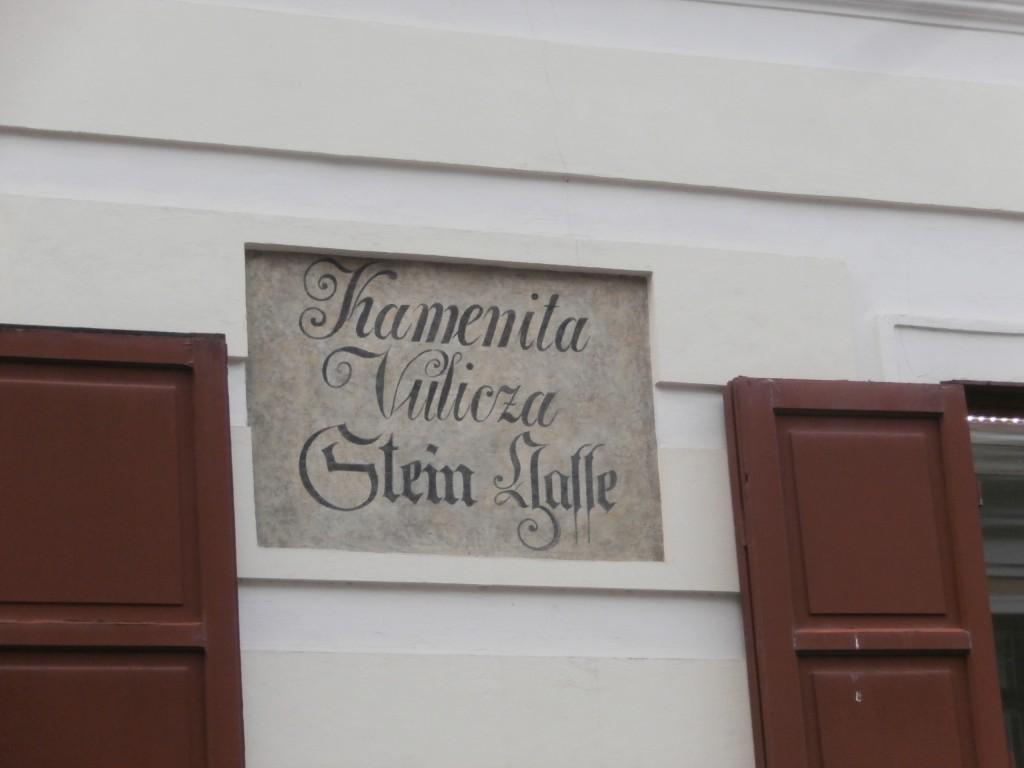 Zagreb-Stein-Gasse_2014