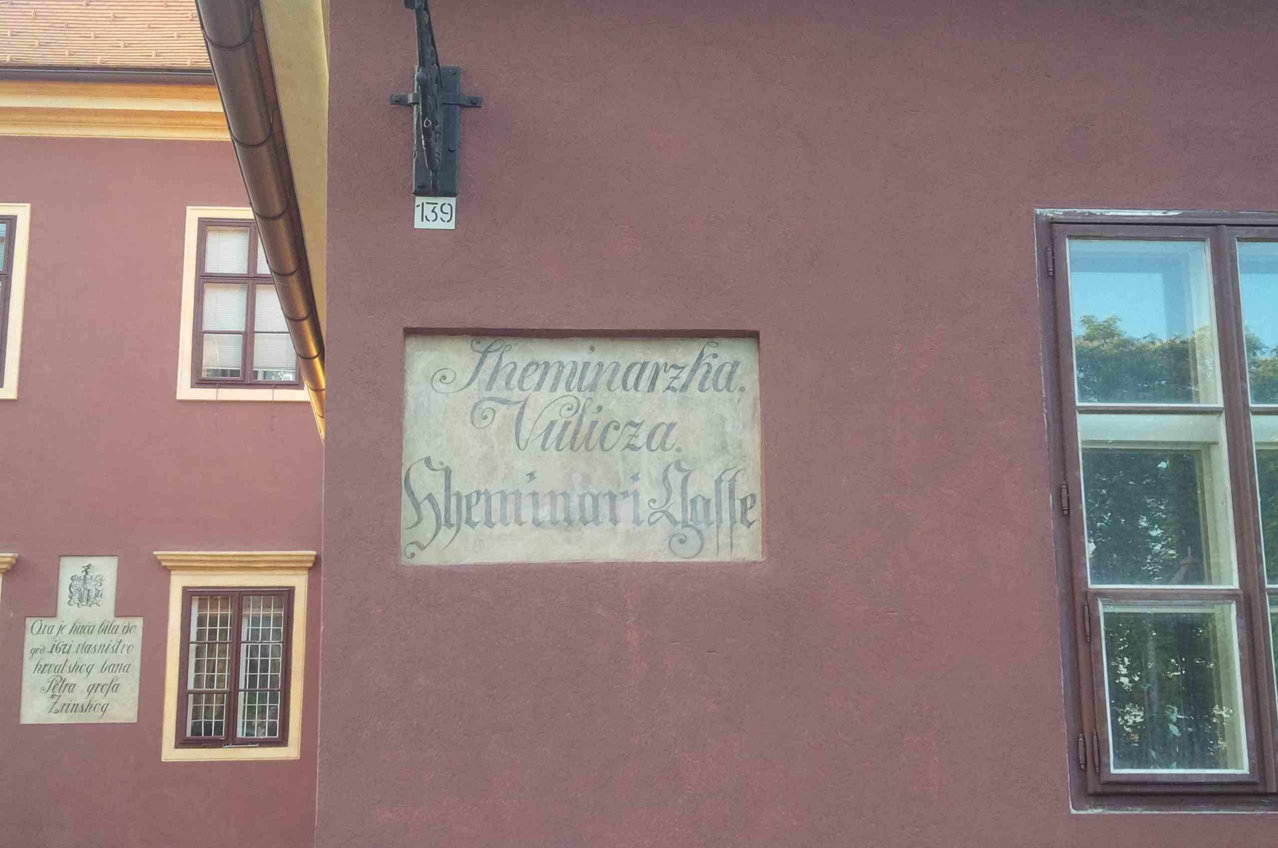 Sheminari-Gasse-Zagreb