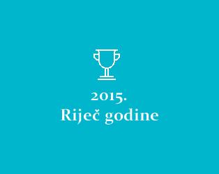 DrDicty Rijec godine 2015